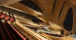 Оперний Театр Харбіна